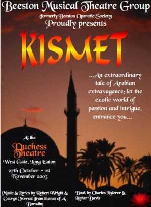 Kismet  poster Beeston Theatre Group
